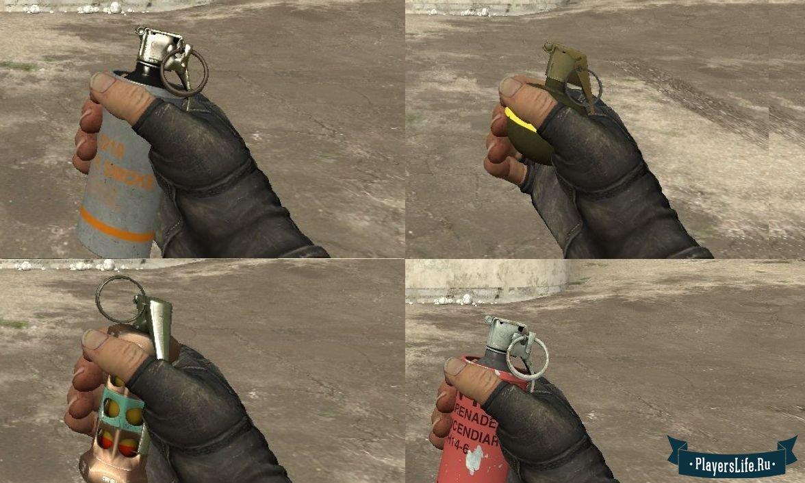 Как дать оружие или гранату через консоль в cs:go?