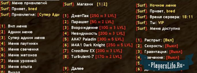 Готовый сервер counter-strike 1. 6 скачать.